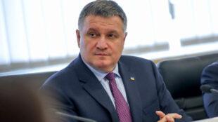 Аваков создал тайный департамент полиции – ЦПК