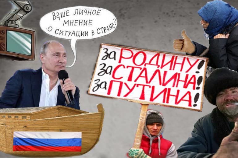 Управління суспільною свідомістю: популізм, експерти, медіа-плани та протидія Навальному