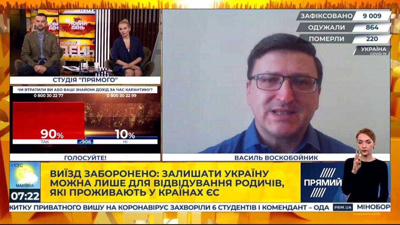 Уряд заборонив українцям їздити закордон на заробітки