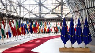 Європейська комісія пропонує майже 132 млрд євро для Польщі