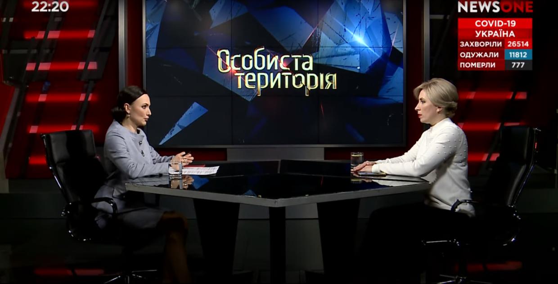 """Ірина Верещук - гість програми """"Особиста територія"""" з Olena Kyryk"""