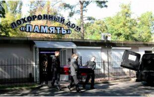 Похоронний бізнес в Києві — подробиці