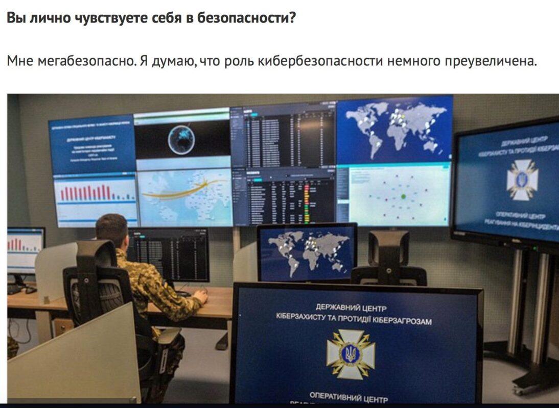 """Пам'ятаєте епохальну заяву Мишка Федорова у листопаді 2019 """"Ми прийшли, усіх звільнили і нічого не сталося""""?"""