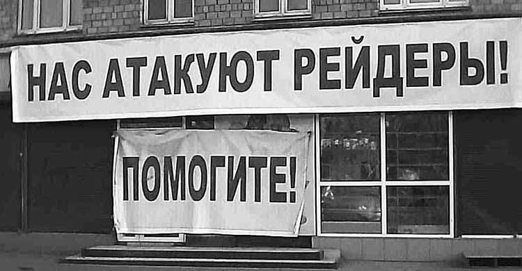 Судью из Донецкой области подозревают в неправомерных решениях в интересах рейдеров на более чем 164 млн грн