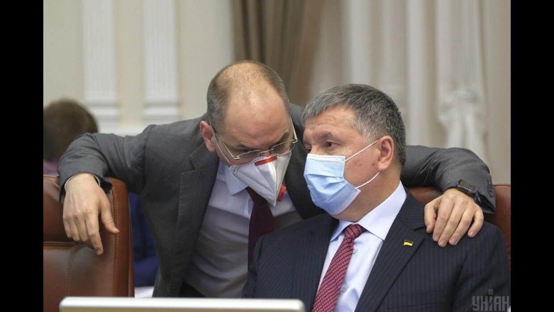 Про відставку панів Авакова та Степанова