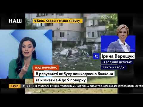 Щодо трагедії на київських Позняках