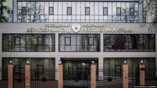 Суд по «делу Ислямова» в Крыму: на заседании в качестве эксперта выступила сотрудник ФСБ