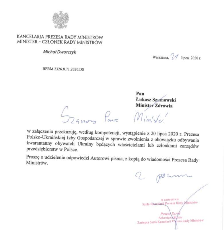 Польсько-українська господарча палата намагається вирішити питання обсервації українських підприємців в Польщі