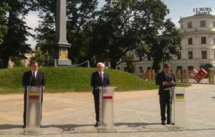 Украина, Польша и Литва договорились о создании