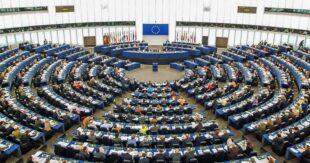 В Европарламенте предостерегли Киев от политического преследования оппонентов