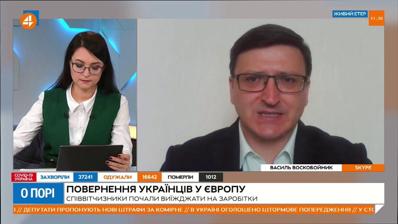 Якщо українські заробітчани хочуть заробляти великі гроші,їм потрібно ставати фахівцями
