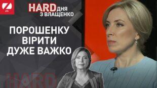 Ірина Верещук у программі HARD з Влащенко