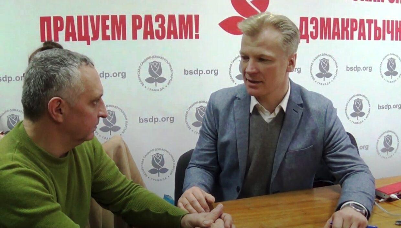 Виталий Рымашевский о выборах в Беларуси – историческое интервью лидера БХД