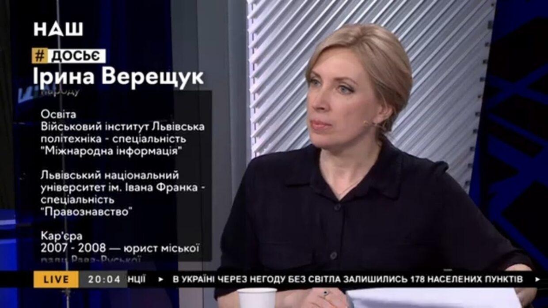 """Ірина Верещук у програмі """"Максимум"""" з Максом Назаровим"""