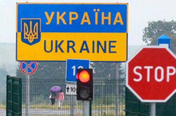 Уряд готує заборону на в'їзд в Україну з країн червоної зони