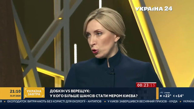Ірина Верещук: Буде порядок