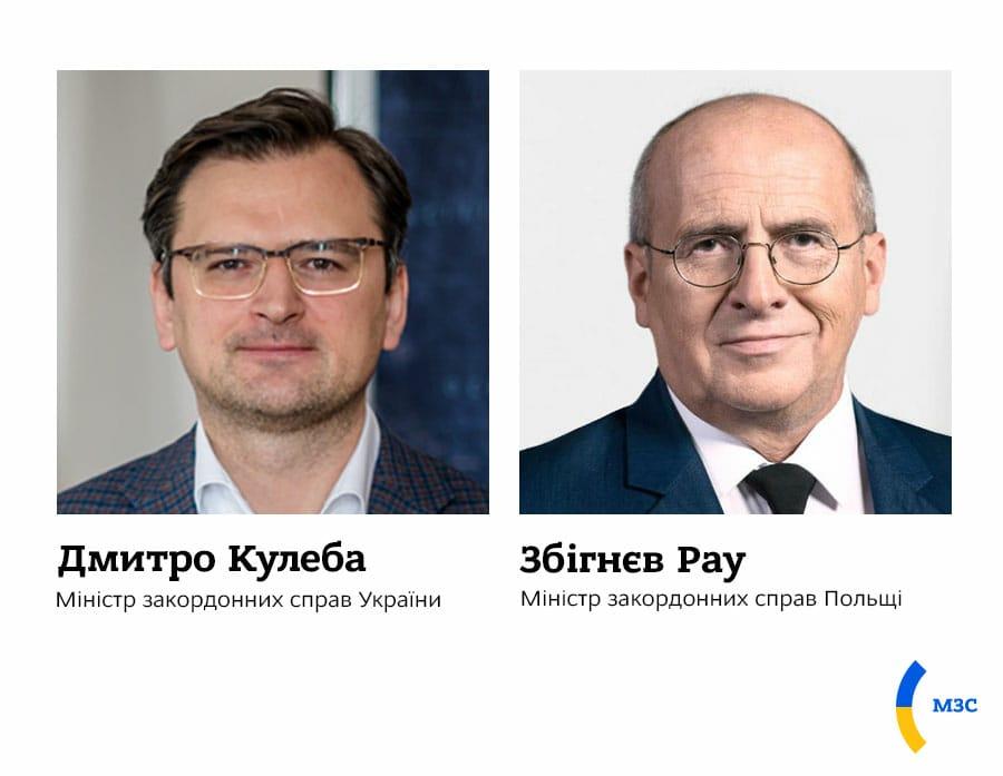 Кулеба и новый глава МИД Польши провели первый разговор