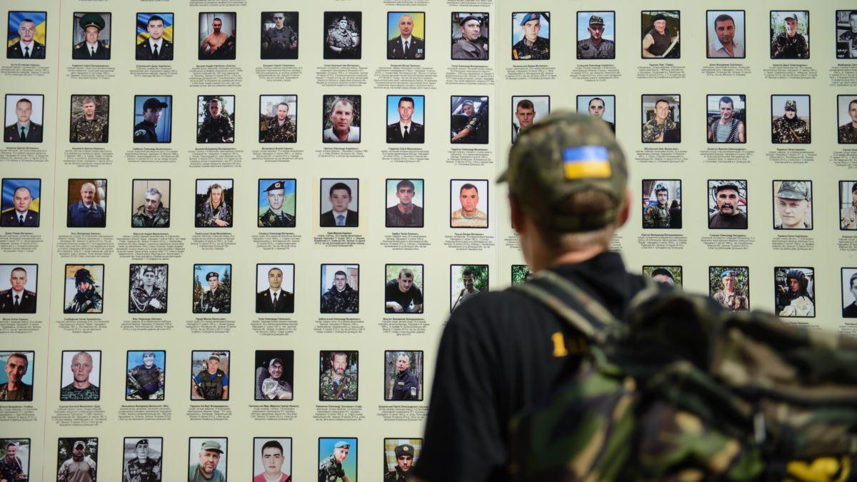 Сьогодні – День пам'яті захисників, які загинули в боротьбі за незалежність, суверенітет і територіальну цілісність України