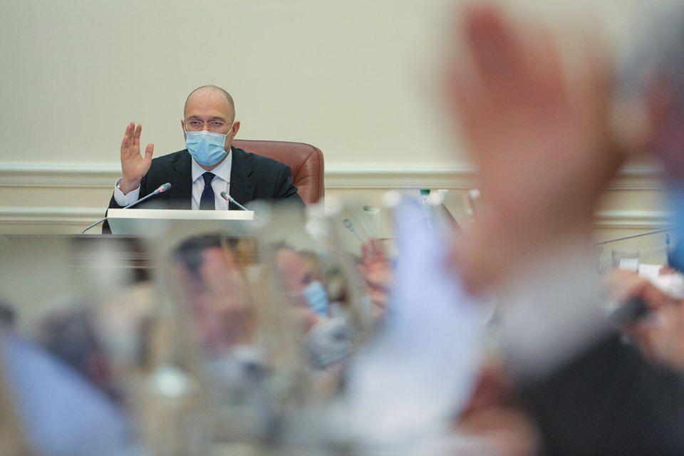 Кабмін розірвав угоду з Росією про торгові представництва