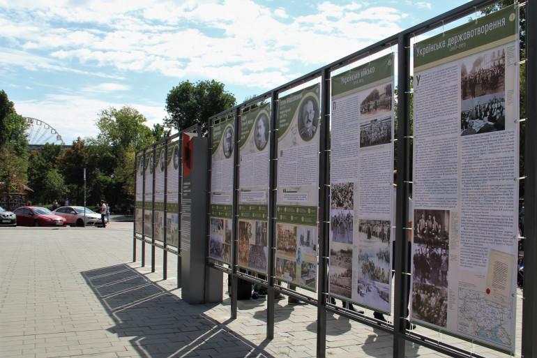 У Києві відкрилася виставка про українців-захисників Європи від більшовизму