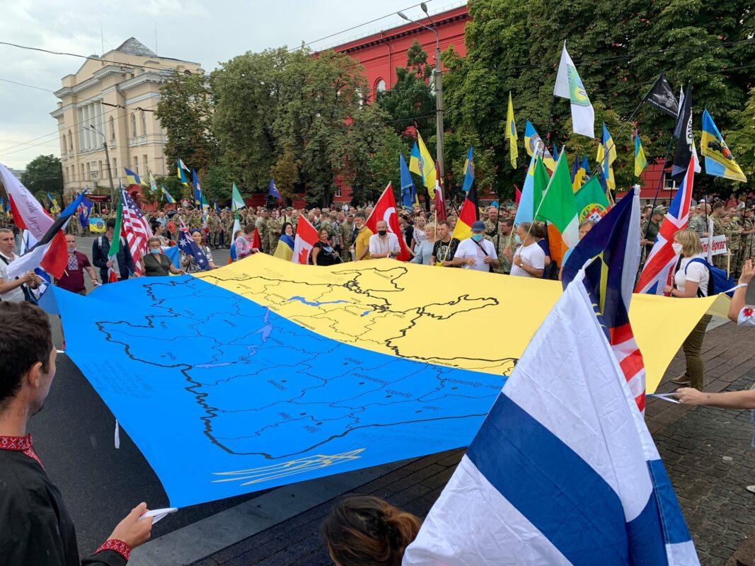 Марш захисників України-2020