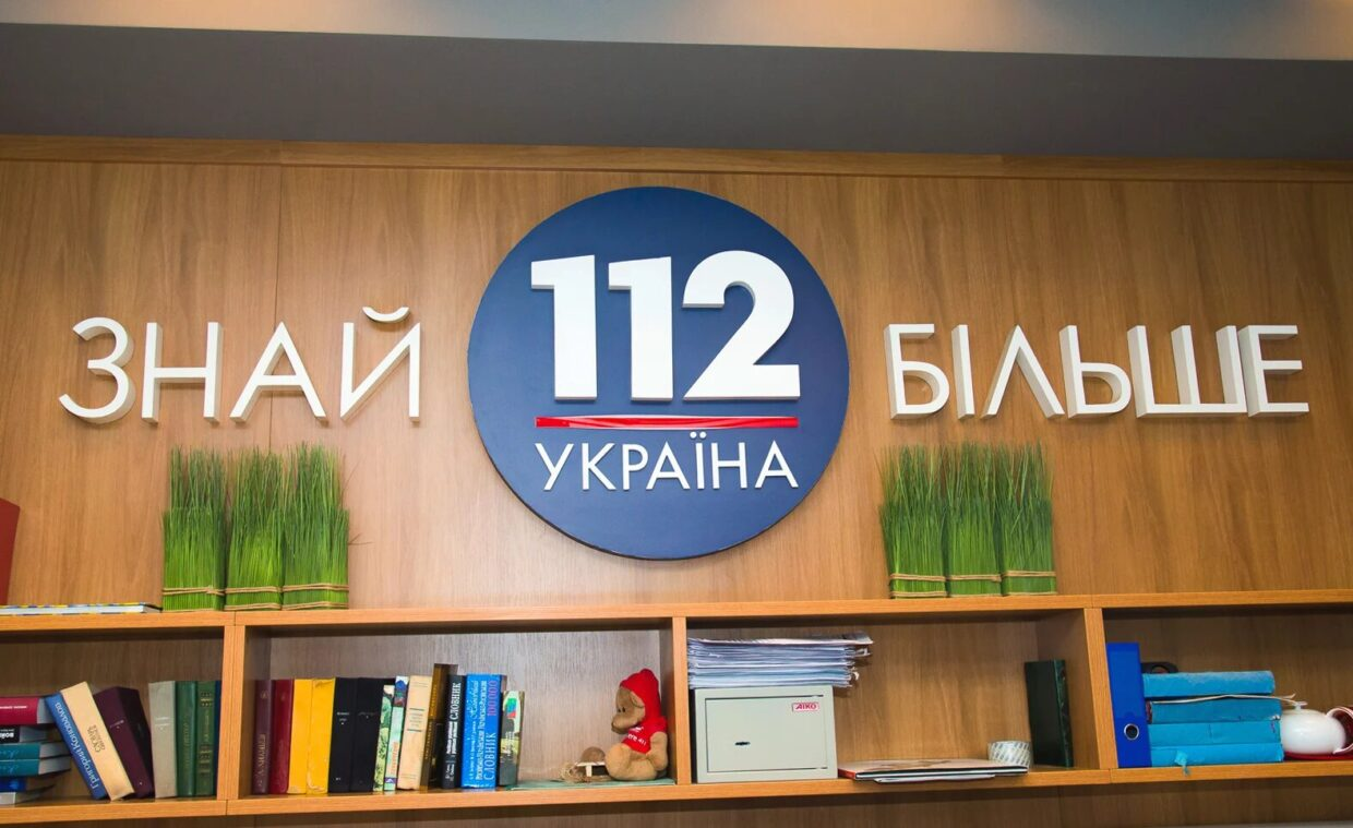112 Ukraine's statement: SBU tries raiding TV channel under President's direct orders