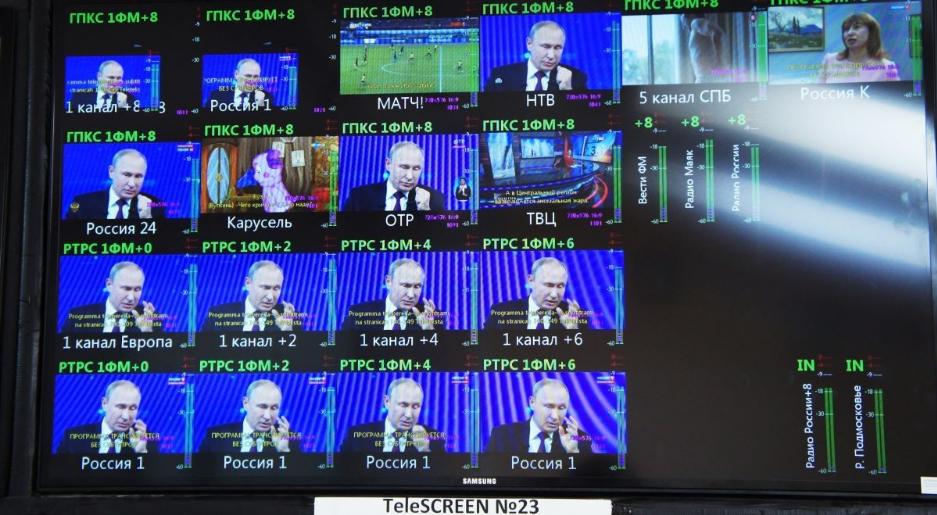 Вірменія: Російських каналів на цифровому наземному телебаченні не буде