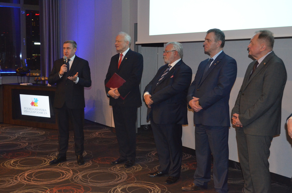 Вплив активності Польсько-української господарчої палати на сучасні польсько-українські економічні відносини