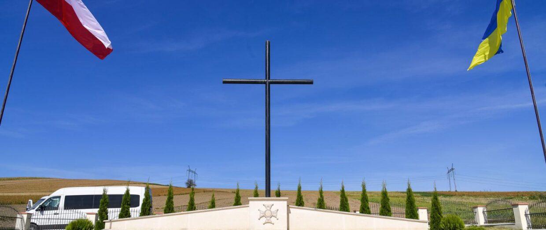 Вшанування 100-ї річниці битви під Дитятином