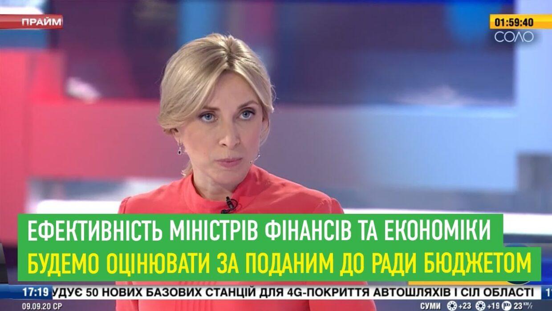 Ефективність міністрів фінансів та економіки будемо оцінювати за поданим до Ради бюджетом - Верещук