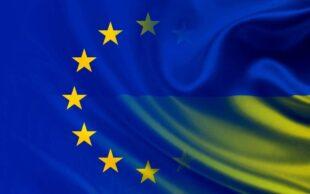 Уряд ухвалив план заходів щодо інформування громадськості з питань євроатлантичної інтеграції України