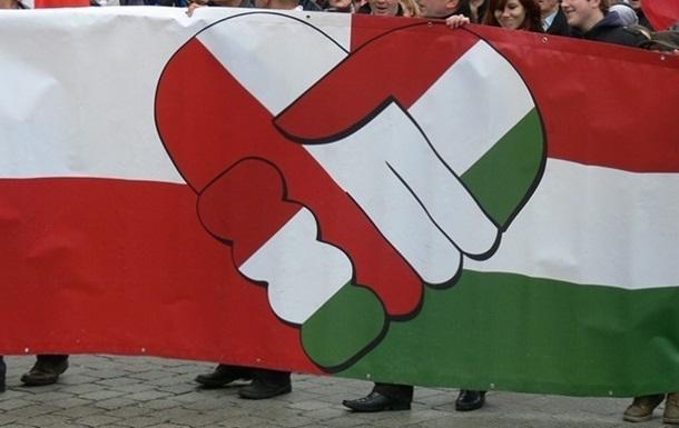 Польша и Венгрия создадут институт верховенства права для противодействия ЕС