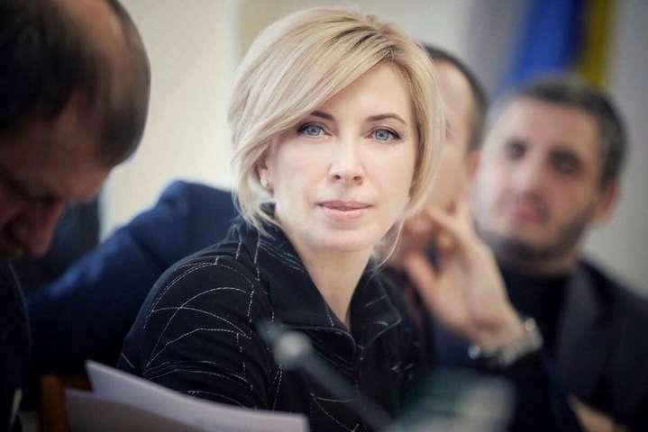 Ірина Верещук йде в мери Києва