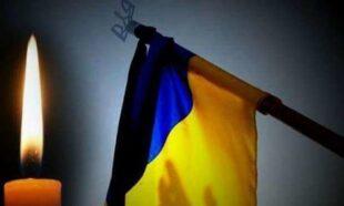 Володимир Зеленський оголосив 26 вересня днем жалоби в Україні у зв'язку з катастрофою військового літака Ан-26
