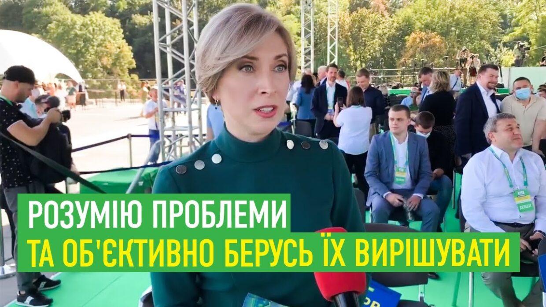 Ірина Верещук: Розумію проблеми та об'єктивно берусь їх вирішувати