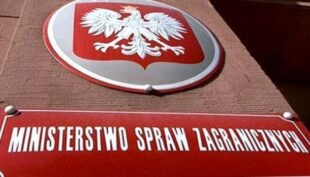 Польська прокуратура вимагає арешту диспетчерів зі Смоленська