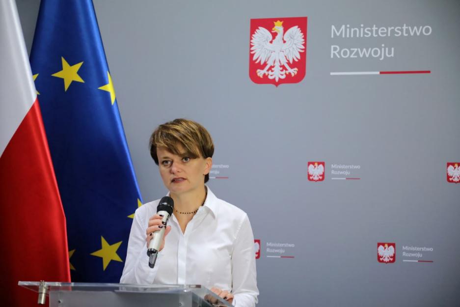 У Катовицях стартує Європейський економічний конгрес