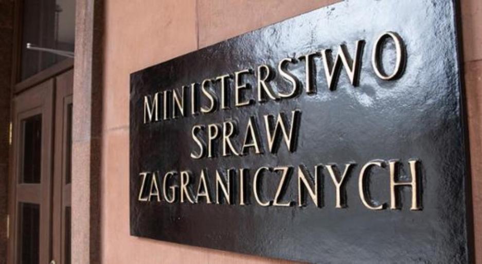 МЗС Польщі закликало російську владу звільнити історика Юрія Дмітрієва