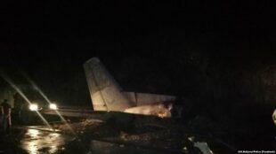 Уряд заслухає результати розслідування причин катастрофи Ан-26