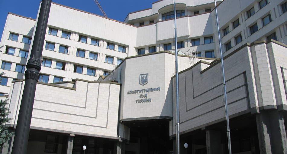В Україні скасували кримінальну відповідальність за фальшиве декларування