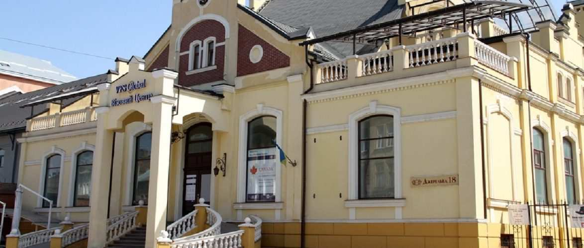 Закрився візовий центр Польщі у Львові