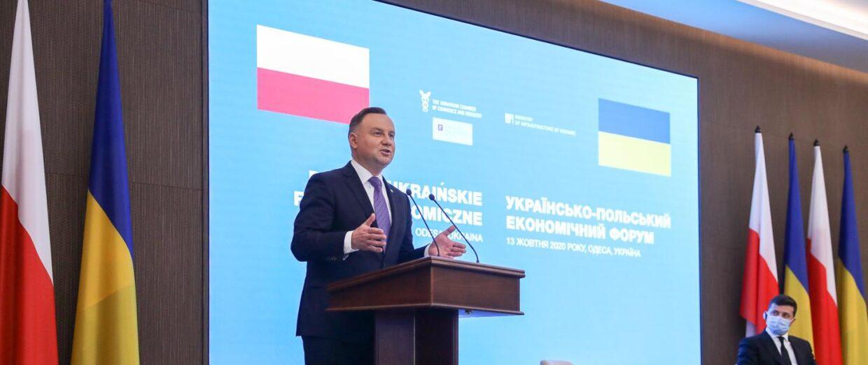 Польсько-український бізнес-форум в Одесі (відео)
