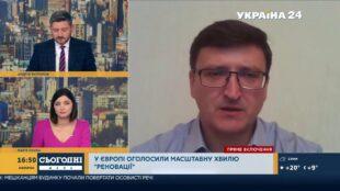 Маленькі зарплати вдома стимулюють активних українців до трудової міграції