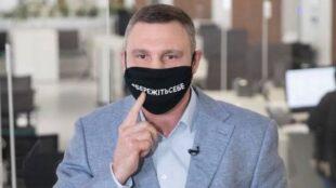 Міський голова Києва Віталій Кличко заразився коронавірусом