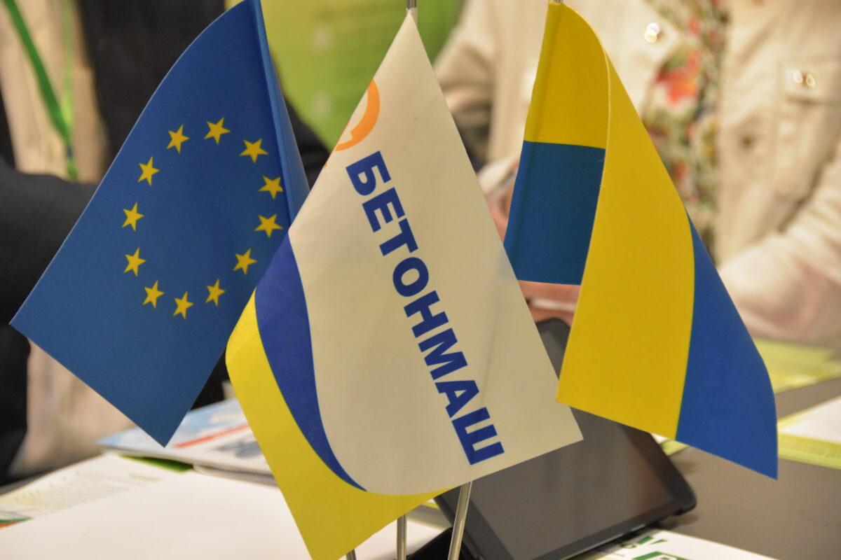 Польсько-Українська Господарча Палата представляє своїх найкращих членів ПрАТ Бетонмаш (відео)