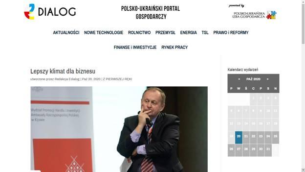 Кращий клімат для Польсько-Українського бізнесу