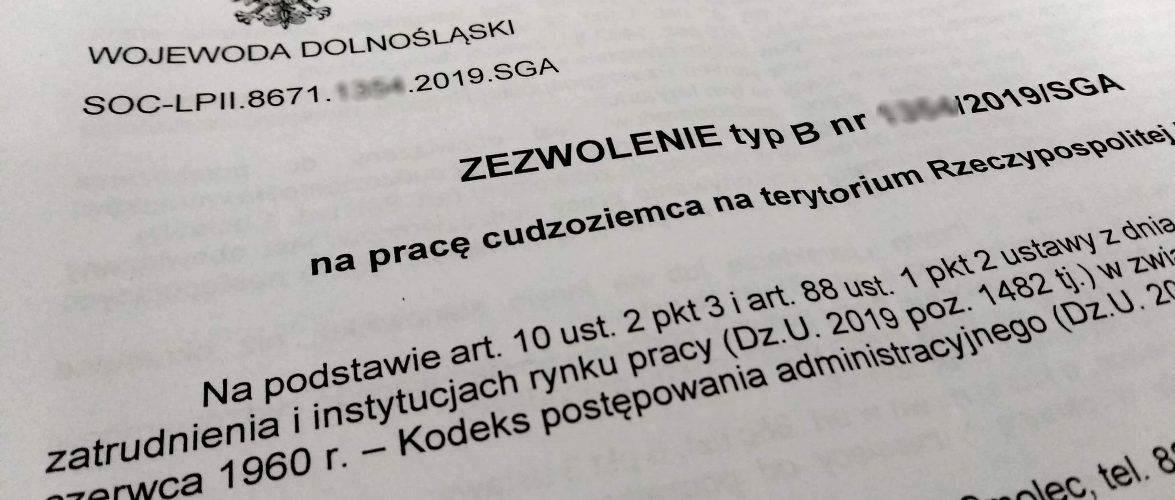 У Нижній Сілезії спростили процедуру отримання карт побиту для іноземців (СПИСОК)
