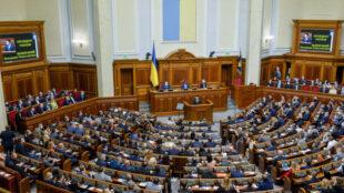 Голови фракцій, Разумков і ОП зібрались на нараду: є три основні питання