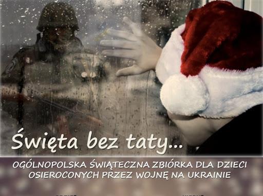 """""""Свята без тата"""": в Польщі почався збір грошей на подарунки дітям загиблих українських військових"""