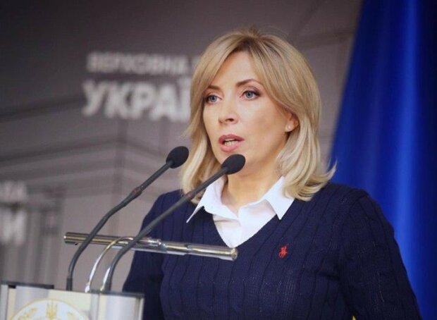 Ірина Верещук: Ситуація із залишками на єдиному казначейському рахунку контрольована